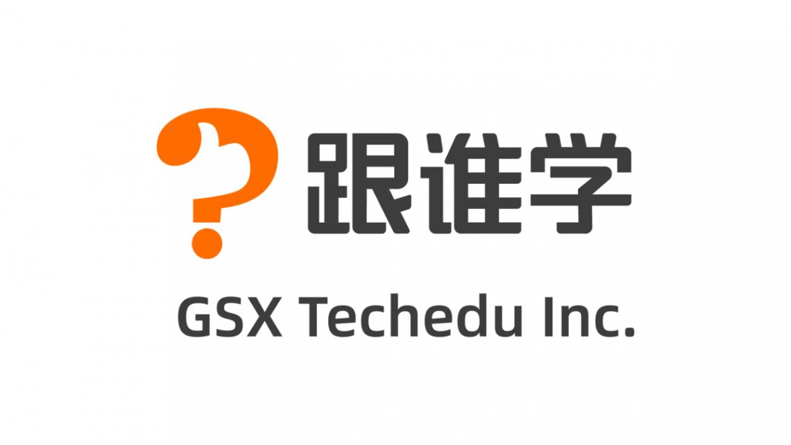 Kjøpe GSX Techedu aksjer uten kurtasje teknisk analyse kursmål anbefaling kursutvikling
